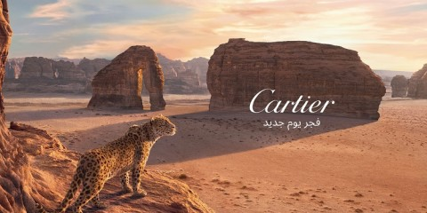 CARTIER_CLOSING-16-9-AR