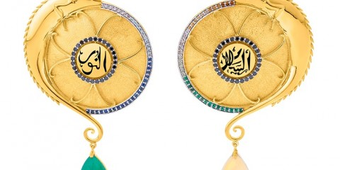 AmaliexMKS Limited Edition Earring Pendant AlNoor Al Salam 1of3 - Yellow Gold